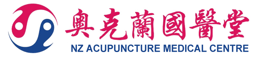 NZ Acupuncture Medical Centre